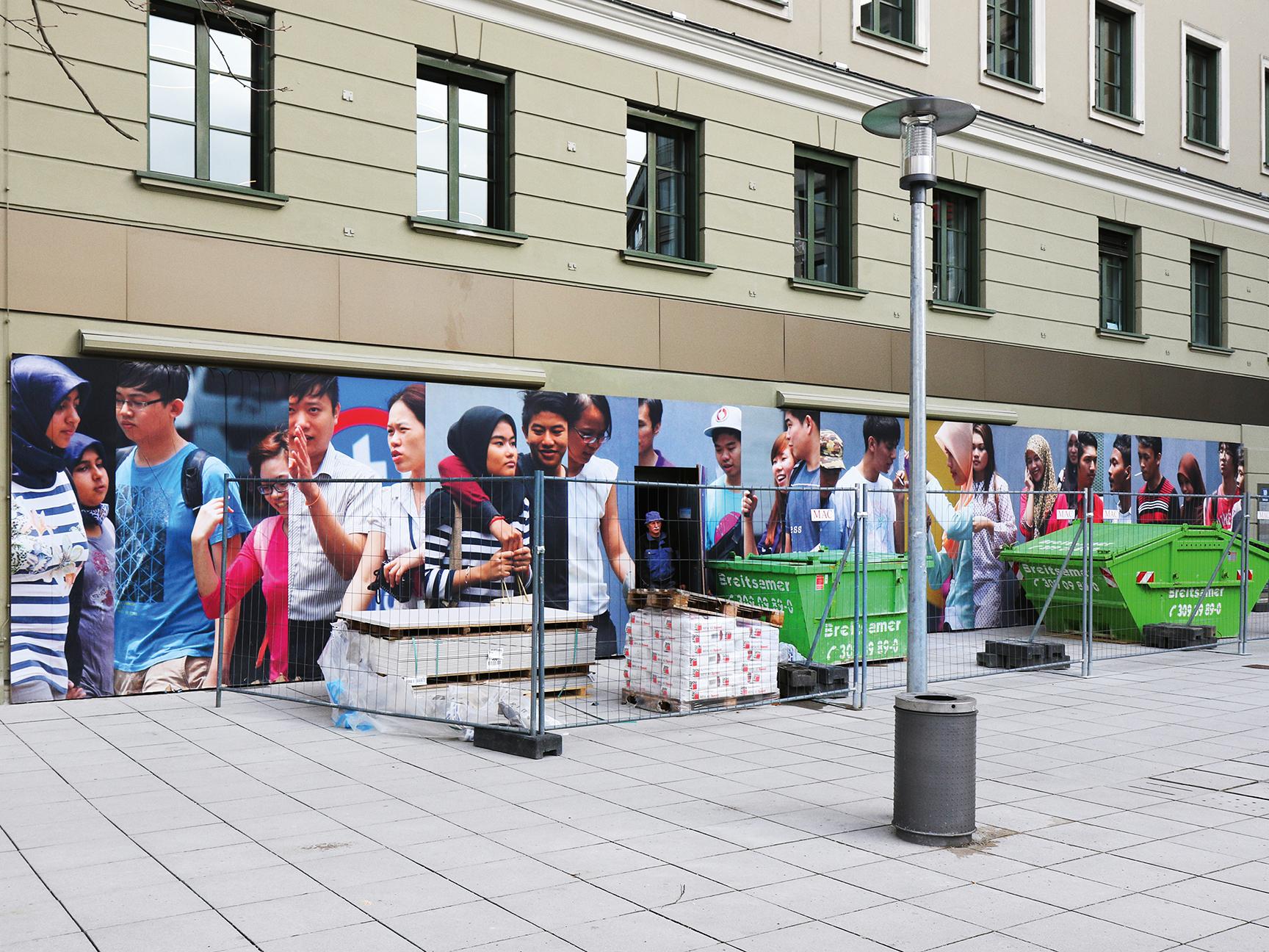 Archiv der Stiftung Federkiel   München   2017
